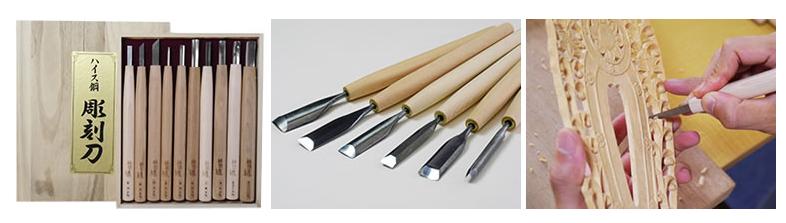 Couteaux de Sculpture Michi Hamono